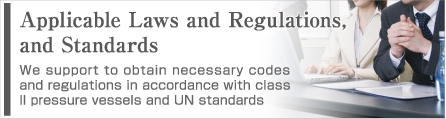 Capabilities in Applied Legal and Standards Certification We support to obtain necessary codes and regulations in accordance with class II pressure vessels and UN standards
